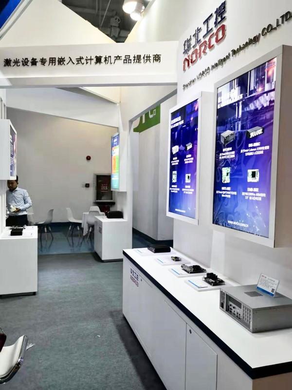 展会进行时</p><p>   迈肯思工控参展世界激光应用大会 专用计算机助跑行业发展