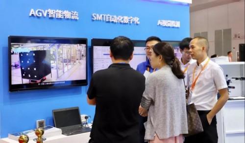 2019工博会 云智汇携手苏州桦汉共同亮相新一代信息技术与应用展