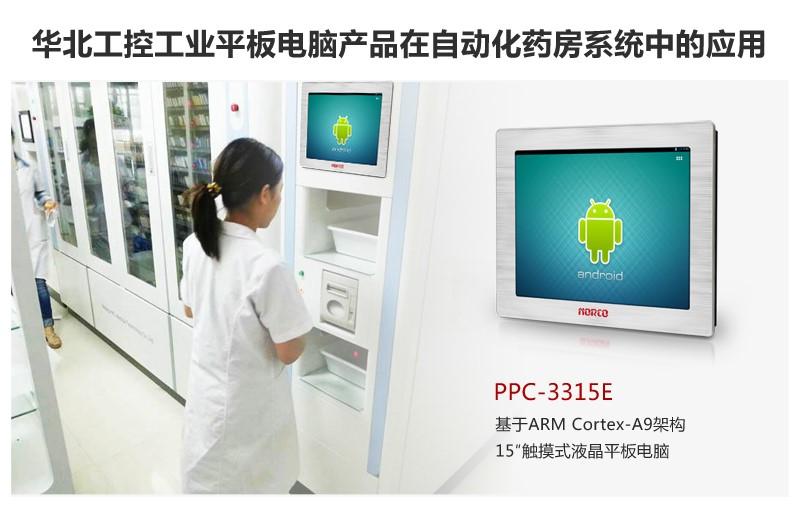 迈肯思工控|自动化药房再升级  打造全流程自主化服务