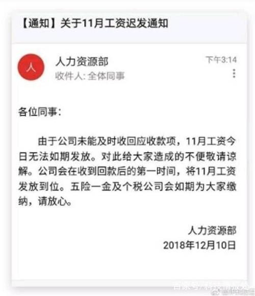 并没有放弃做手机?罗永浩现身中国移动南方基地