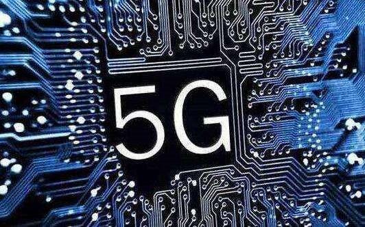 迈肯思工控| 今年发5G临时牌照  再次为5G时代的到来预热