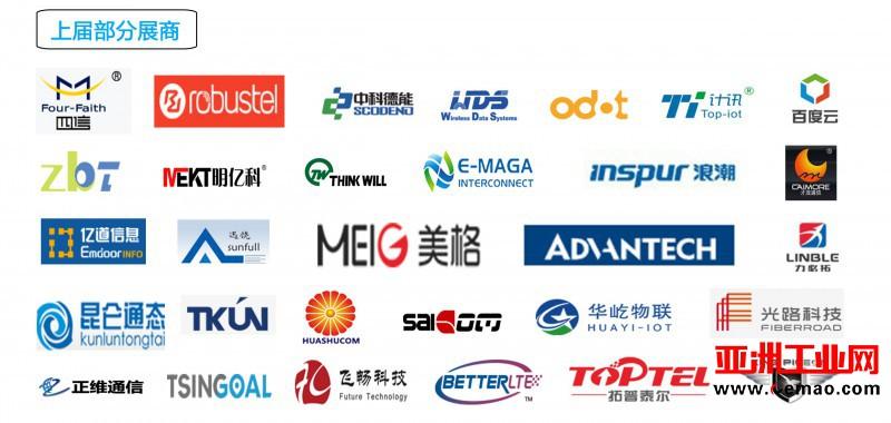 2019上海国际工业通讯产品展览会5月在上海世博展览馆举办