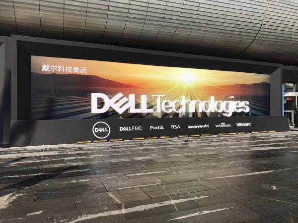 戴尔中国20年了,不转型做人工智能就要被颠覆?