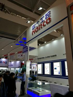 迈肯思工控华彩绽放2017昆明国际医疗器械展