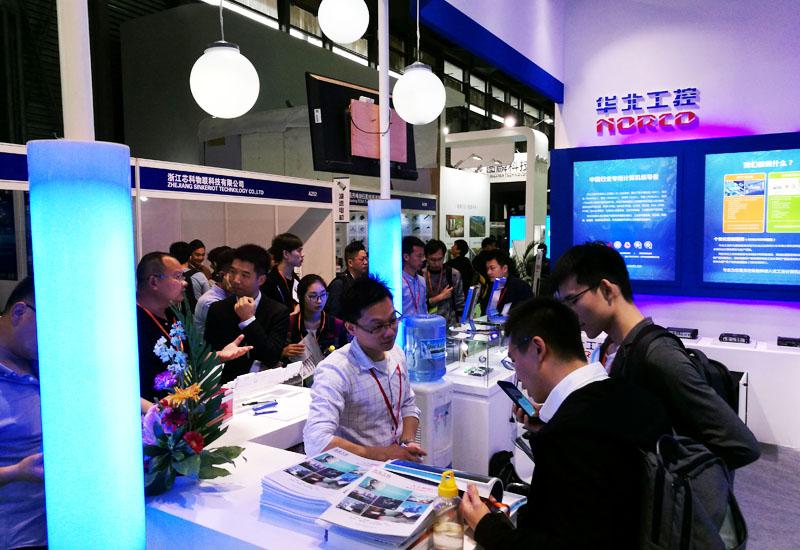 """全""""芯""""出击:迈肯思工控强势亮相2018上海人工智能展"""