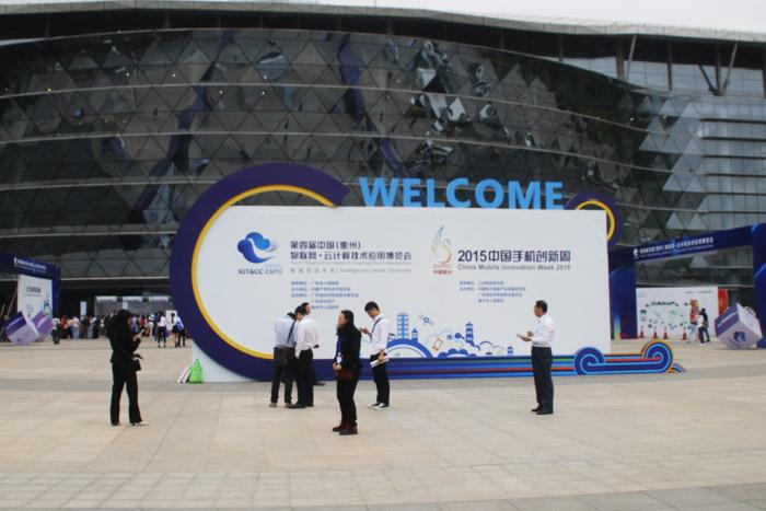 迈肯思工控嵌入式计算机新品强势亮相惠州云博会