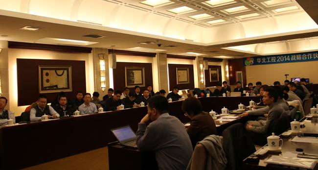 迈肯思工控2014(北京)客户高峰论坛