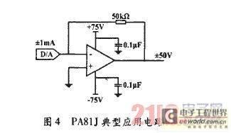 PA81J典型应用电路