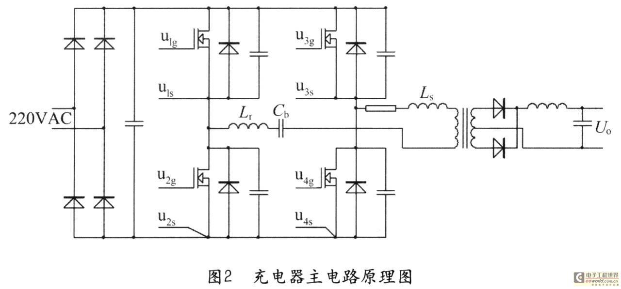 基于UCC3895与PIC单片机的智能充电器的设计