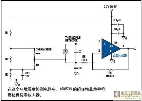 利用热电堆传感器构建红外数字体温计