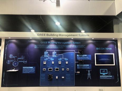 """格力""""GBMS格力楼宇管理平台""""全球首发"""