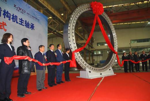国内首台大直径盾构主轴承成功下线