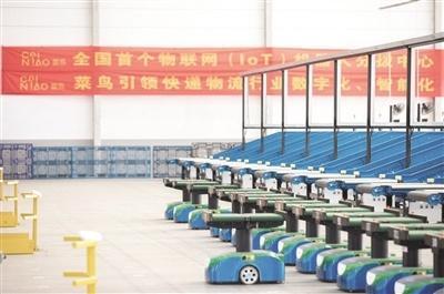 南京启用全国首个物联网机器人分拨中心