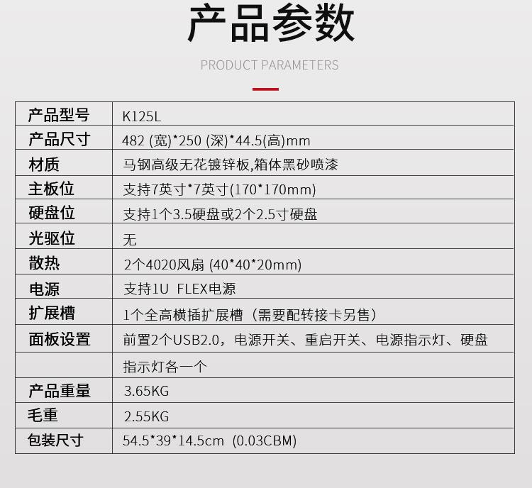 K125L祥情-(1)_02.jpg
