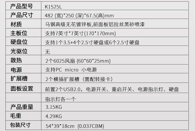 K1525L详情_03.jpg