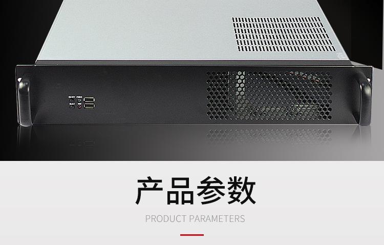 K255F-1祥情_02.jpg