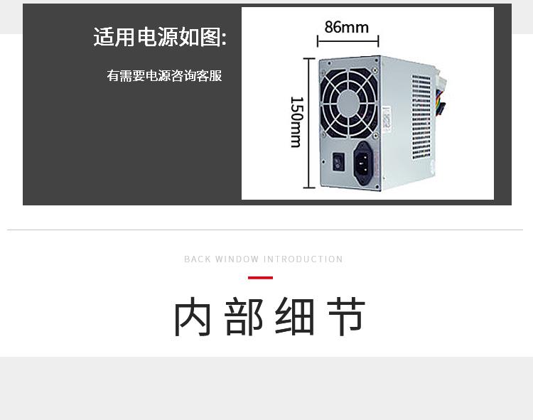 K255F-1祥情_18.jpg