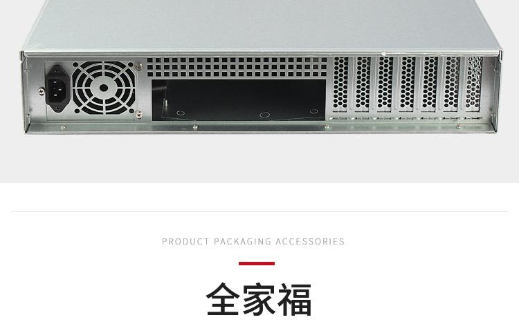 K255F-1祥情_25.jpg