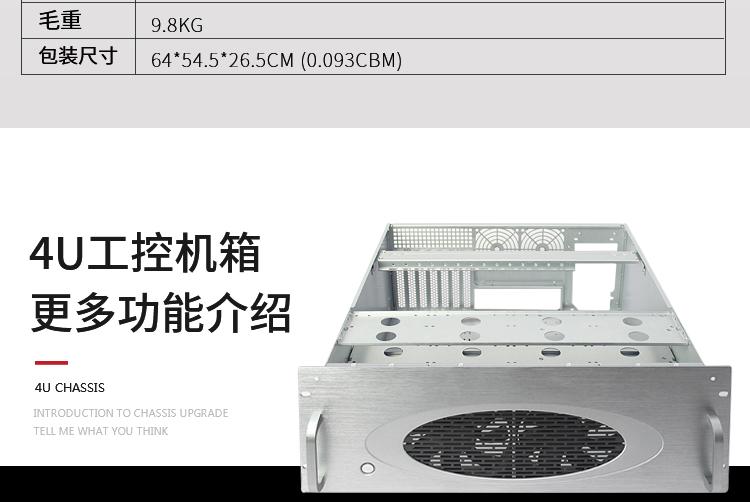 G450详情_04.jpg
