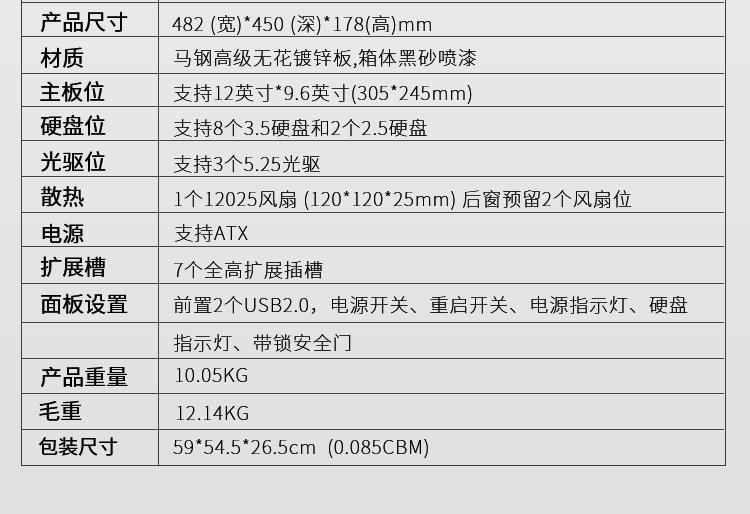 K445FB祥情_03.jpg