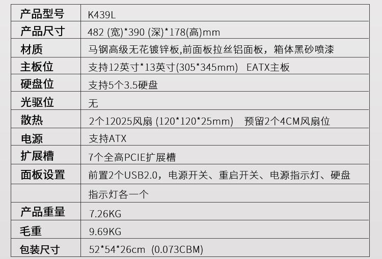 K439L祥情-(1)_03.jpg