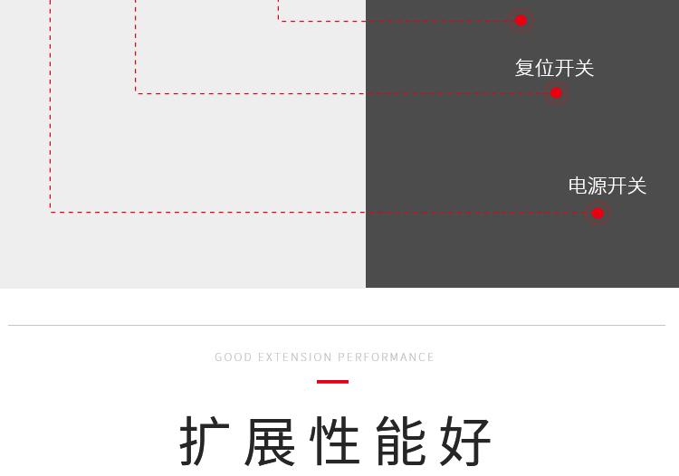 K446C祥情-(1)_16.jpg