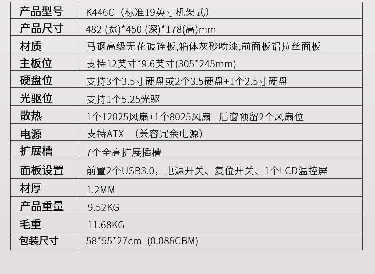 K446C祥情-(1)_03.jpg