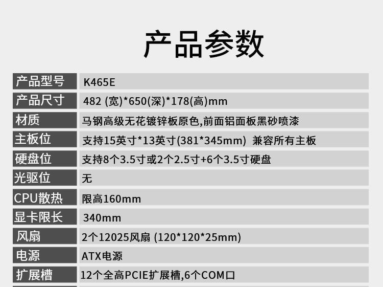 K465E祥情_03.jpg