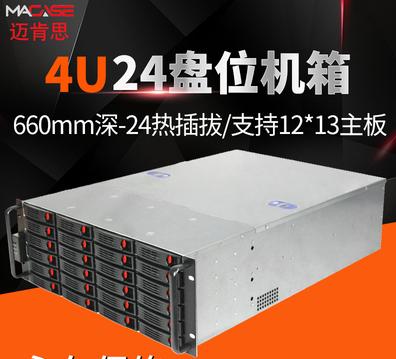 服务器USB供电不足的故障与处理