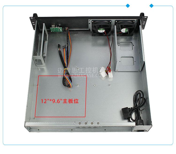 K245F 19英寸2U机箱 ATX电源